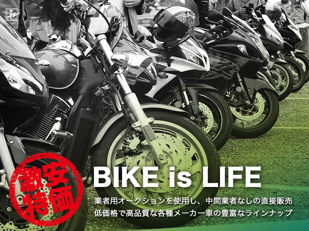 株式会社沼商では中古バイクを低価格で販売しています。沼商がご用意する各種メーカー車(ホンダ、ヤマハ、カワサキ、スズキ)をご覧ください。